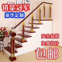 Staircase handrail guardrail solid wood attic fence modern balcony platform column PVC simple balustrade