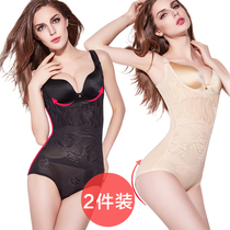 Conjoined body shaping underwear strong abdominal girdle burning fat shaping female seamless body postpartum slimming belly Pengu artifact