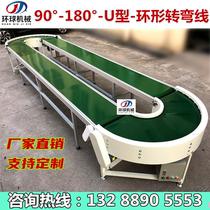 Circular turning machine 90 degree food stainless steel conveyor 180 degree conveyor belt corner logistics express assembly line