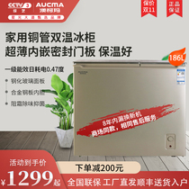 Makoma 162 186 216 liter CGX double temperature freezer home copper pipe tempered glass double-door refrigerated freezer