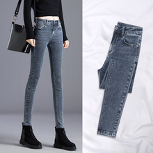 Jeans Girls Slim 2009 Autumn Clothes New Pants Tight Autumn Nine Points High Waist and Small Feet Girls Pants
