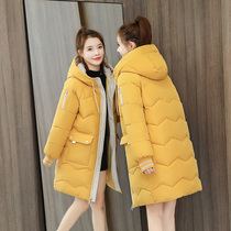 (Anti-season clearance) down cotton clothing womens long-term winter clothing Korean version of the big hair collar over the knee loose cotton coat tide