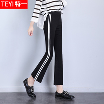Autumn striped stretch exercise slim flared trousers