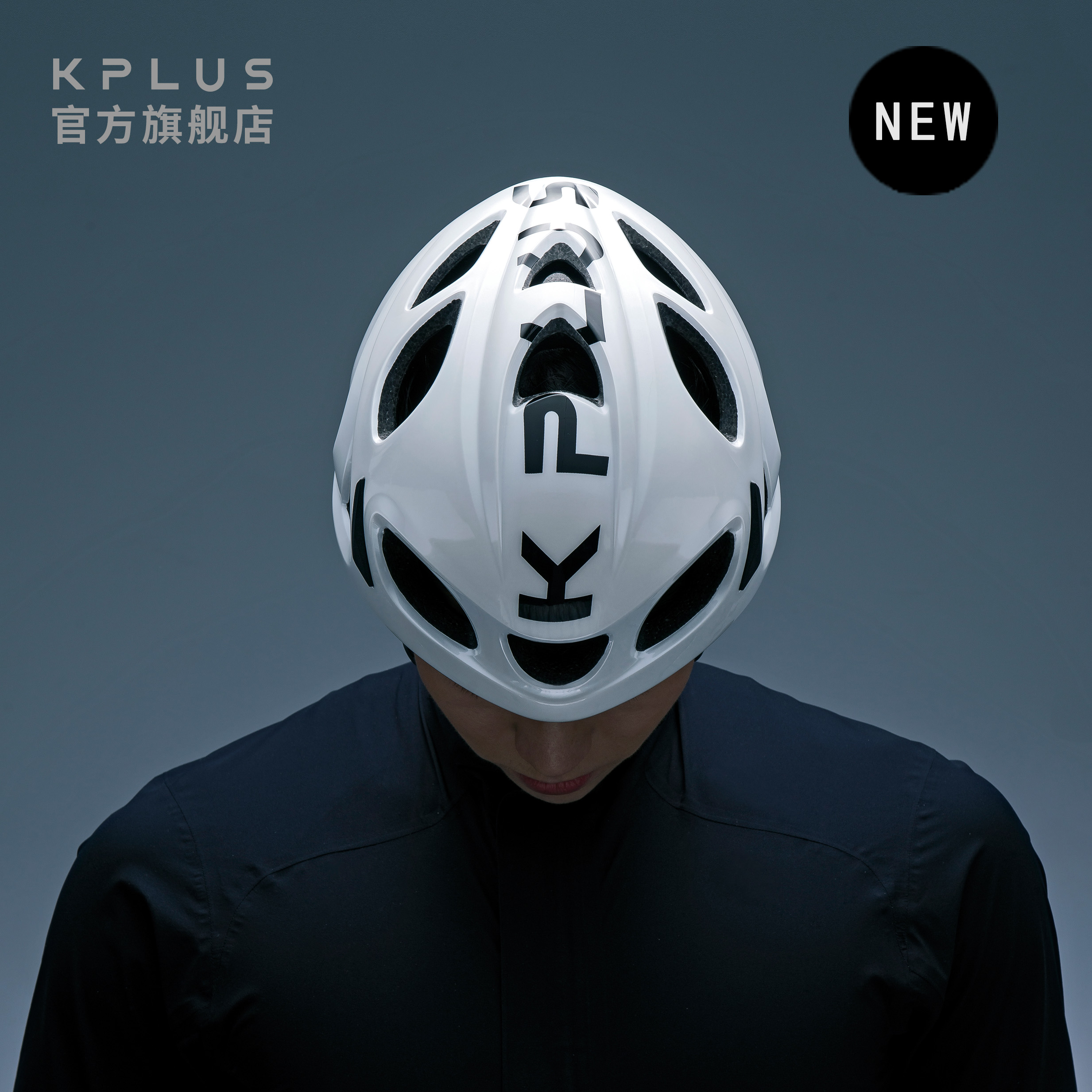 KPLUS Formed Bicycle Helmet Aerodynamics S-003 for Men and Women Cycling Highway Bikes