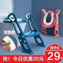 Les enfants de toilette wc échelle président femelle bébé enfant garçon toilettes cadre spécial de couverture de siège joint de escaliers de pliage