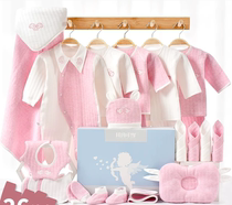 Hong Kong newborn gift box cotton baby clothes set early autumn and winter newborn baby full moon gift
