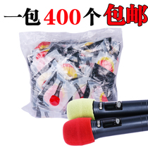 Microphone Sleeve Sponge Cover KTV Wheat sleeve disposable non-woven general anti-spray wireless microphone meter