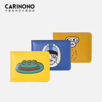 Karinunu ultra-thin cartoon driving document leather jacket cute female personality motor vehicle driving license set drivers license clip.