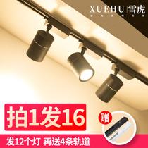 Магазин одежды прожектор светодиодные дорожки свет магазин коммерческий супер яркий энергосберегающий теплый свет бытовые COB потолочные направляющие огни