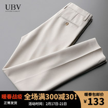 Spring youth Korean version of small foot pants white slim nine points casual business men small straight trousers trousers thin paragraph