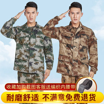 Desert winter combat training suit woodland camouflage summer military training uniform wear-resistant camouflage suit