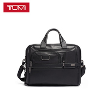 TUMI Alpha 3 Series extensible Leather Mens laptop briefcase