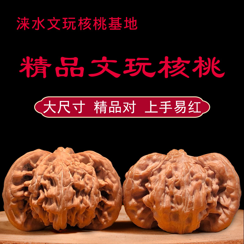 Wen play walnut lion head four buildings white lion full of stars Kirin tattoo king brave official hat Qing Pete big hands to play