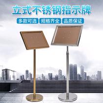 Нержавеющая сталь A3 вывеска рекламный щит скошенный водный знак вертикальный консьерж бренд отеля Титановая золотая медаль