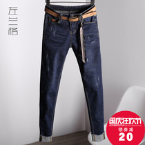 Korean version of the skintight spandex size slim cuffed pencil jeans