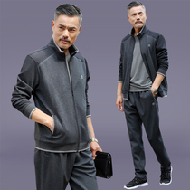 Sports suit mens autumn and winter plus cashmere Daddy winter suit middle-aged and elderly sportswear mens three-piece casual wear