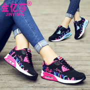 Jinyi new leather shoes Shakespeare plus velvet shoes Korean sports leisure shoes with light running shoes women