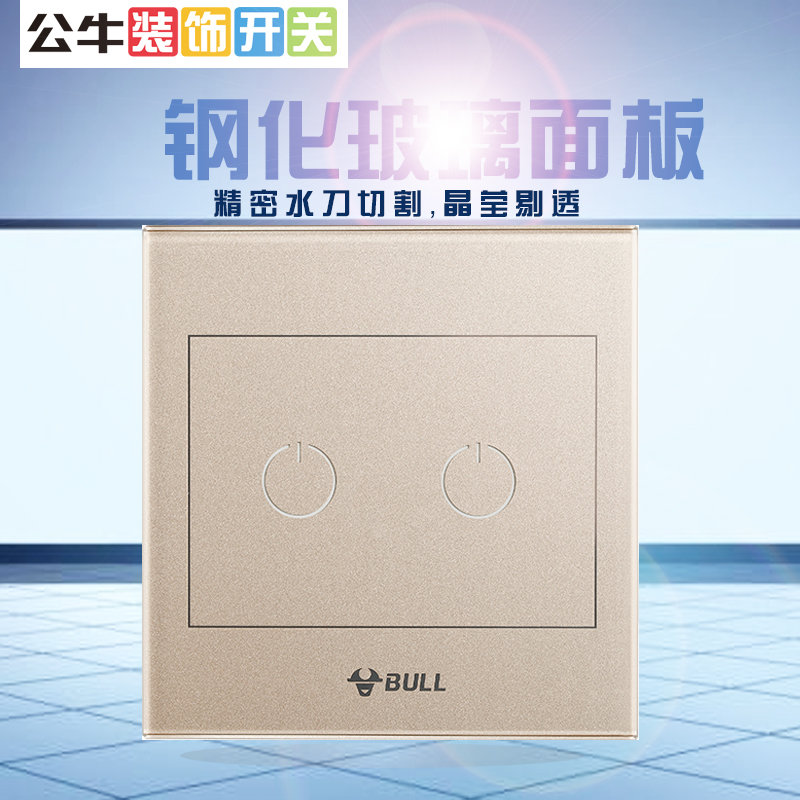 Bull switch socket two single control touch wall switch panel 2 open two billing control champagne gold switch G22