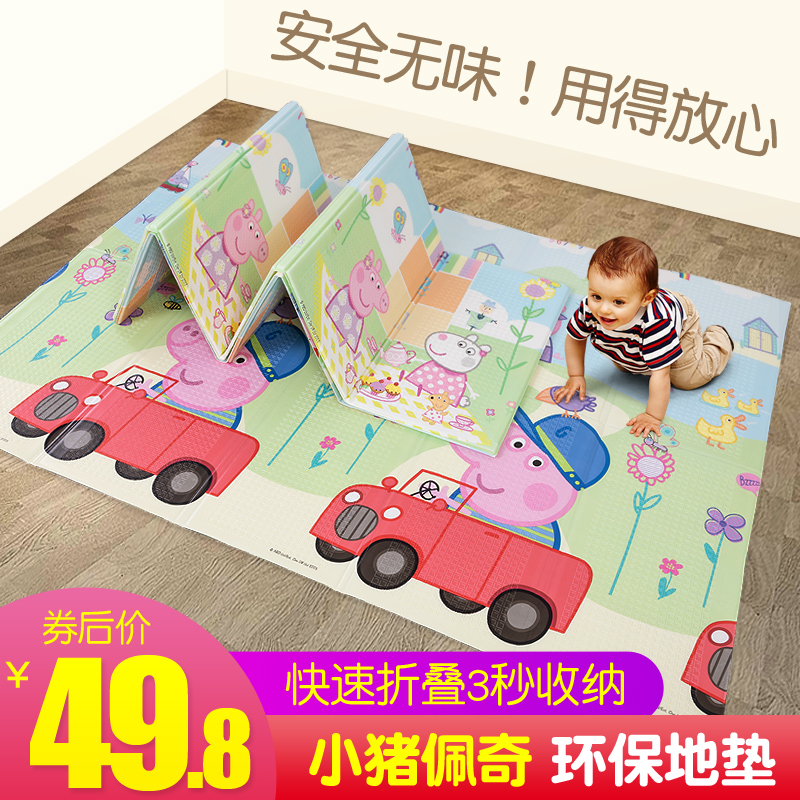 Piggy pic baby baby climbing pad thickening home child child living room crawl foam floor mat folding
