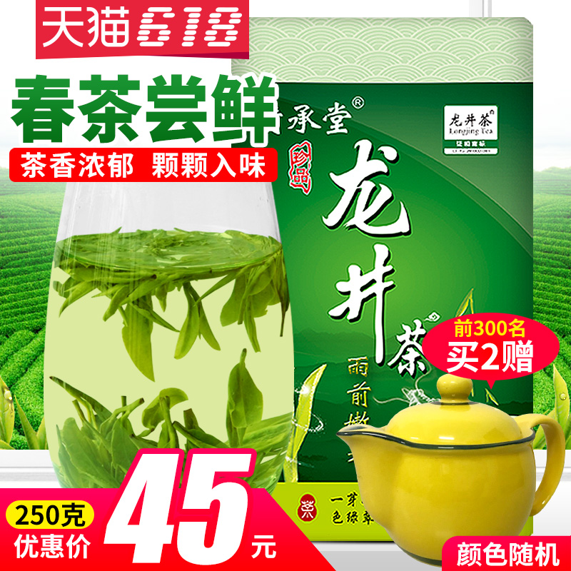 Qingchengtang Green Tea 2019 New Tea Spring Tea