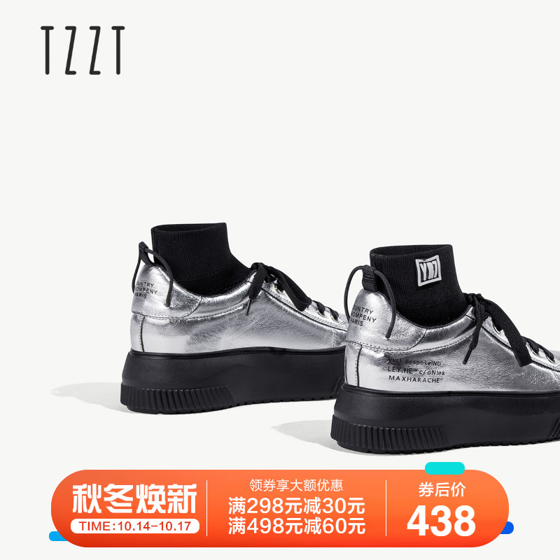 TZZT2018 autumn and winter new thick bottom elastic increased hip hop women's shoes fashion with patent leather platform shoes women