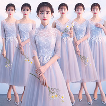 Bridesmaid clothes 2018 New Winter Korean version bridesmaid dress children Sister group show Skinny mid-long grey evening dress skirt
