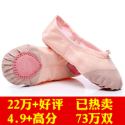Adult children dance shoes girls soft bottom Kungfu shoes ballet shoes shoes dancing shoes claw body yoga shoes