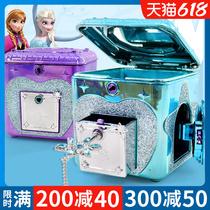 Simple Frozen surprise treasure chest Childrens toy girl Love Aisha Ye Luo Li Princess magic blind box new