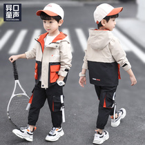 Childrens boy suit spring 2020 new yangqi childrens sports boy spring and autumn Korean version of the spring tide handsome