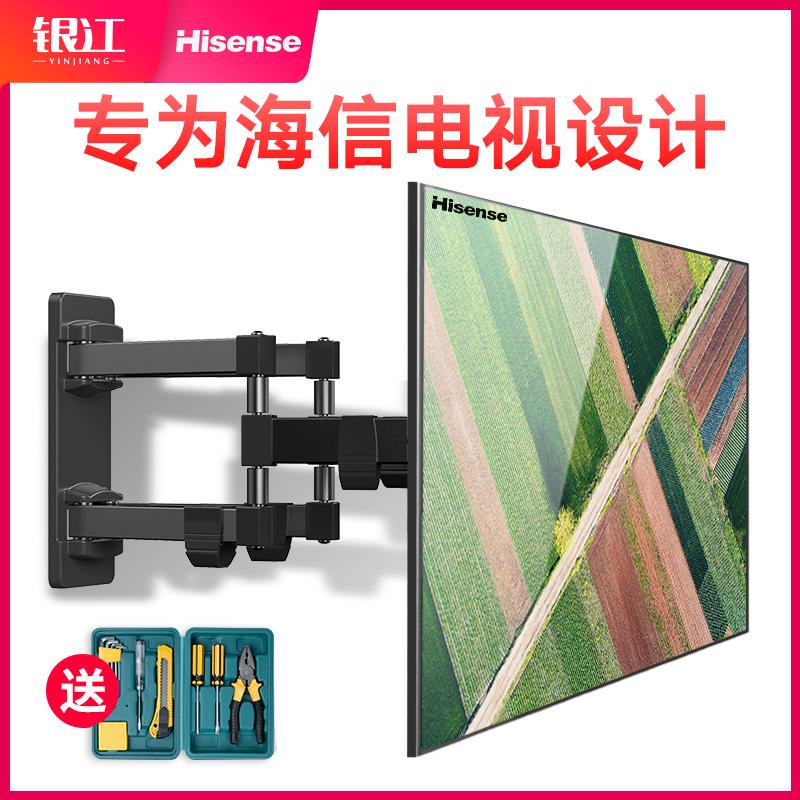 His letter TV hanger telescopic rotating wall hanger special bracket 32 43 5055 65 75 inch universal
