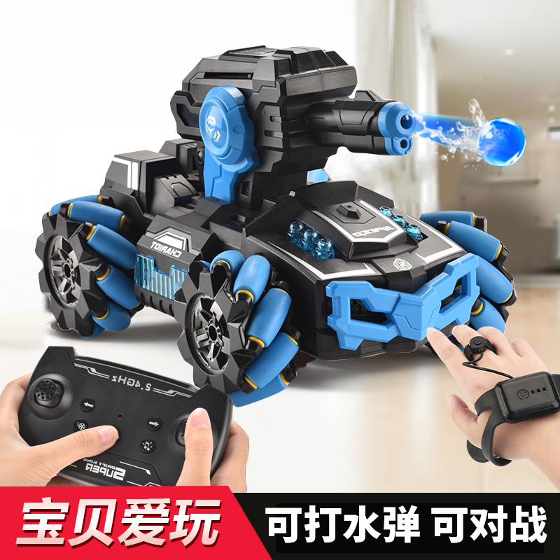 Remote-controlled tank toy car combat can launch charging off-road vehicle 5-year-old boy 6 gesture sensing four-wheel drive armor