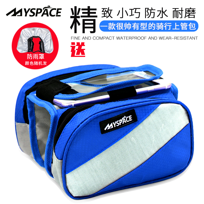 Riding bicycle bag front beam waterproof mountain bike saddle bag phone bag tube bag riding equipment and equipment accessories