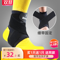 Ankle protection mens and womens ankle joint protective gear recovery sprain fixed Kangs feet sports basketball ankle protective cover