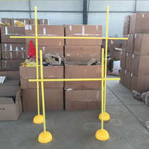 High jump frame Soccer training shelf ABS simple lifting high jump rod plastic Running Man partry wedding