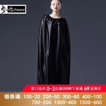 Hcdance Modern Latin dance competition suit clothing robe portable fitting robe professional robe A09