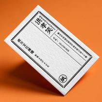 Высокосортный креативный дизайн визитная карточка производства горячего тиснения вмятие вогнутой и выпуклой печати на заказ бизнес хлопчатобумажная бумага утолщение на заказ печать