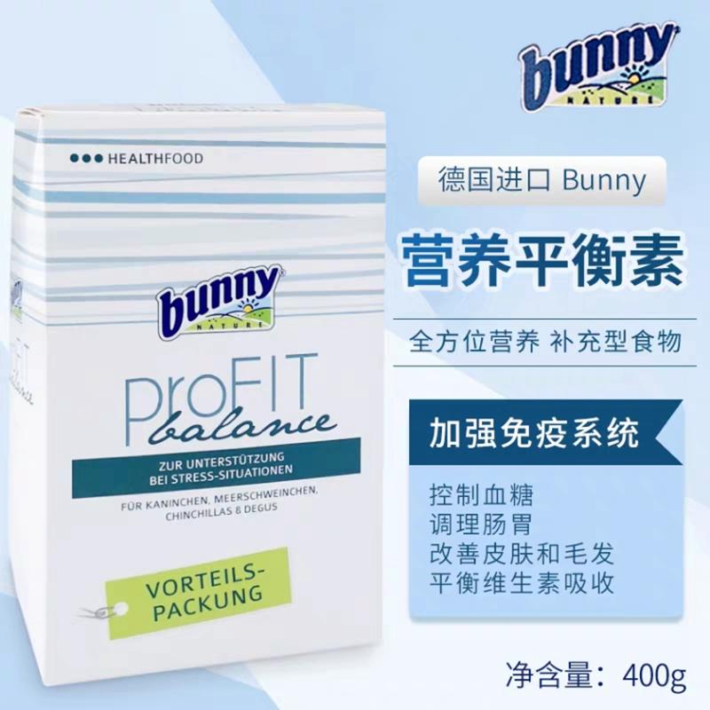 ] Немецкий Bunny питательный баланс способствует волосатые сильные телосложения 400g кролик дракон кошка голландская свинья
