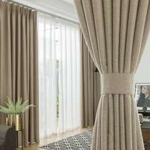 Nordic wind curtains shading bedroom living room finished thickening style new cotton modern curtain fabric Nordic simple