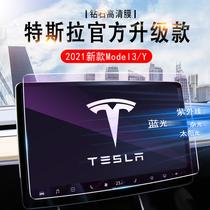 Tesla contrôle central film modely écran trempé film Model3 verre film Y navigation X S auto pièces