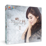 Genuine Audiophile Tan Yan a kiss between DSD Weiyang record car CD music CD disc