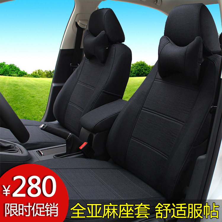 2018 Honda New Fit Seat Cover Glacier XRV Binzhi 17 New Front Fan Special Seasonal Linen Sleeve