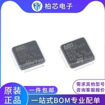 Original STM32F103RCT6 STM32F103RET6 103RCT6 103RET6 microcontroller