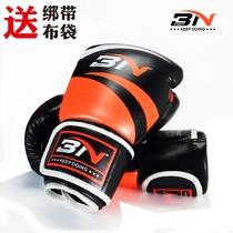 BN boxing gloves adult fighting fight Thai boxing Sanda boxer Sandbag competition Home