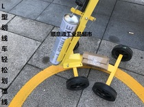 Simple paint line car community parking space wire drawing device Road Marking Machine Factory workshop Court Liners