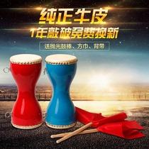 14cm Hand beat drum adult chest drum cowhide drum square Dance Fitness prop drum child waist Drum