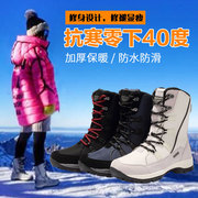 The winter snow boots and cashmere thermal outdoor shoe waterproof non slip shoes ski mountaineering shoes for children in northeast tourism