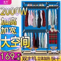 Lingli large-capacity dryer household clothes dryer silent speed dryer energy-saving sterilization dryer cabinet