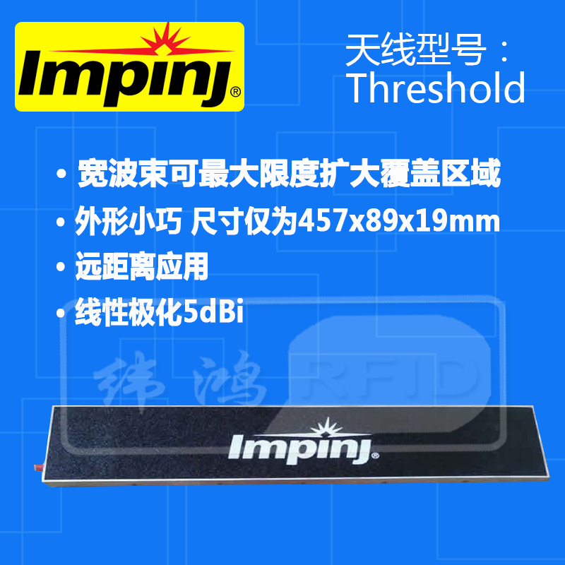 RFID Antenna Impinj Threshold UHF Strip Thin Marathon Sensor Board