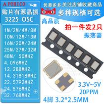 3225 patch oscillateur en cristal actif 1M 2 4 8 10 12 16 20 24 25 26 27 30 48 50MHZ