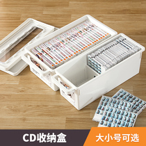 Japan imported CD storage box DVD finishing box large capacity PS4 disc box game CD storage cassette cover